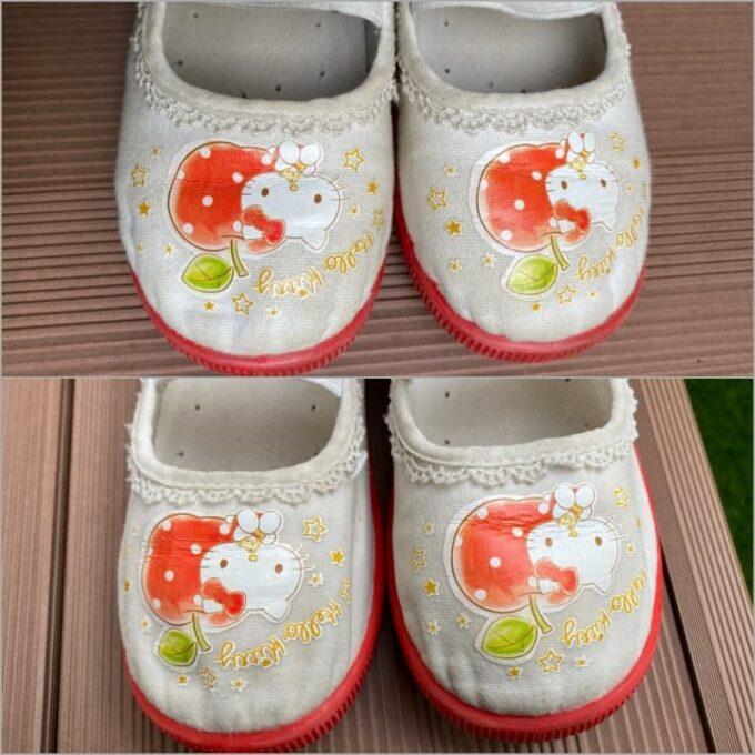 ジェイソンマークの効果 上靴(上履き)のビフォーアフター