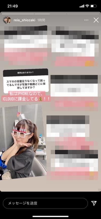 汐咲玲亜さんのスマホ容量対策