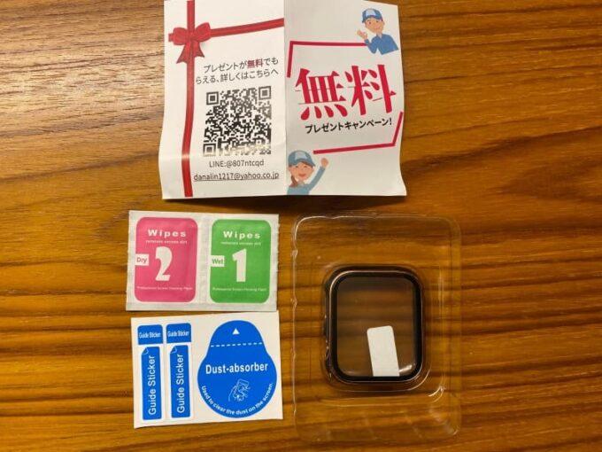 YOFITARのApple Watch ケース 箱の中身 同梱物